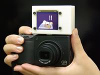 http://mobiquitous.com/image/eyecatcher-prototype-mini.jpg
